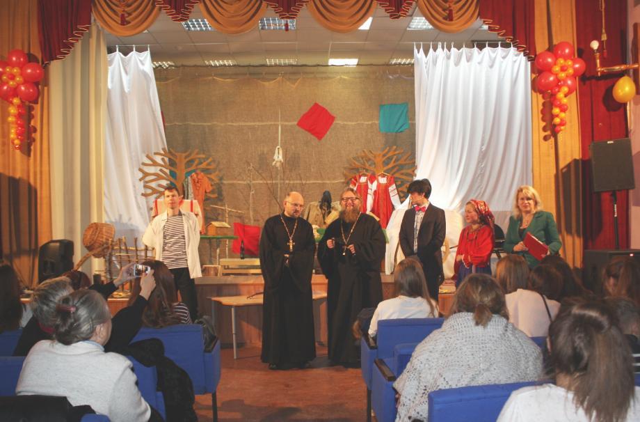 Выступление театра «Лад» в Наро-Фоминске.