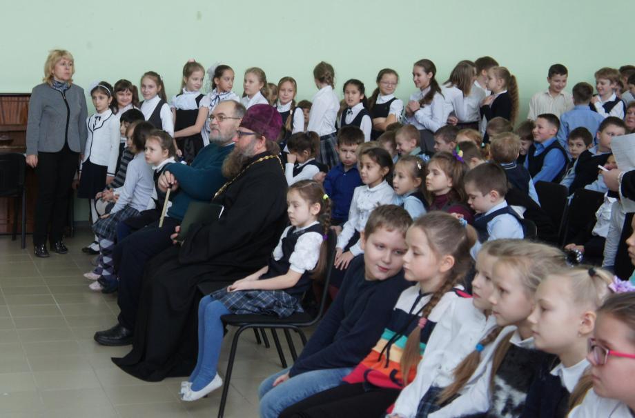Рождественские чтения в Апрелевской средней школе