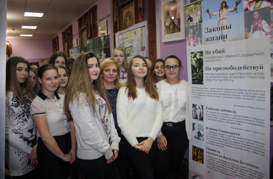 лекционно-выставочный комплекс «Человеческий потенциал России»