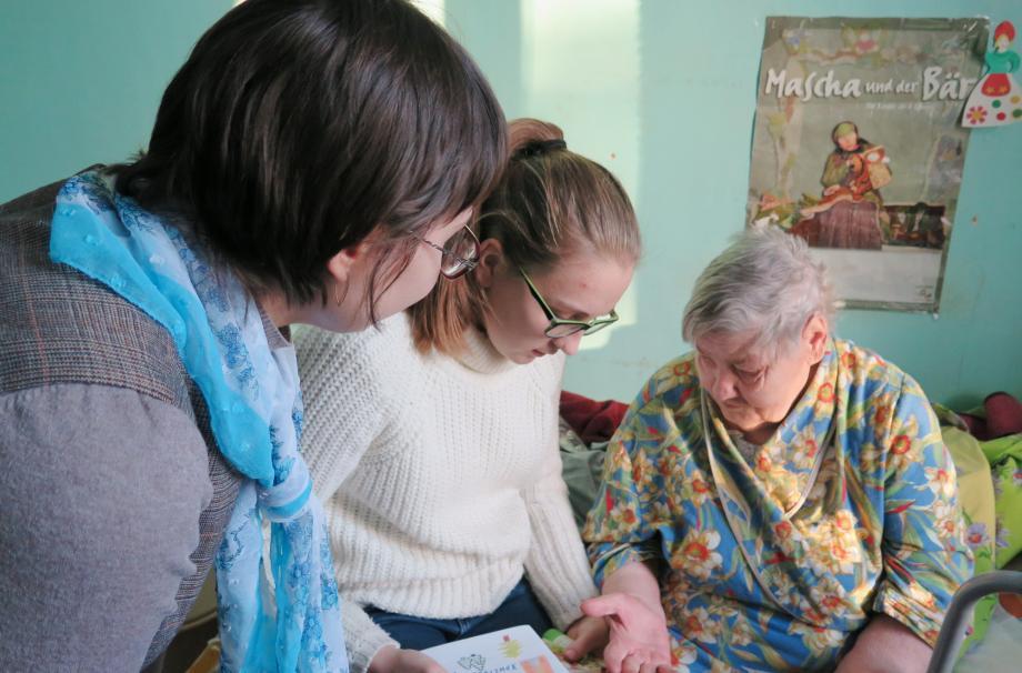 ВПК в Можайском доме престарелых