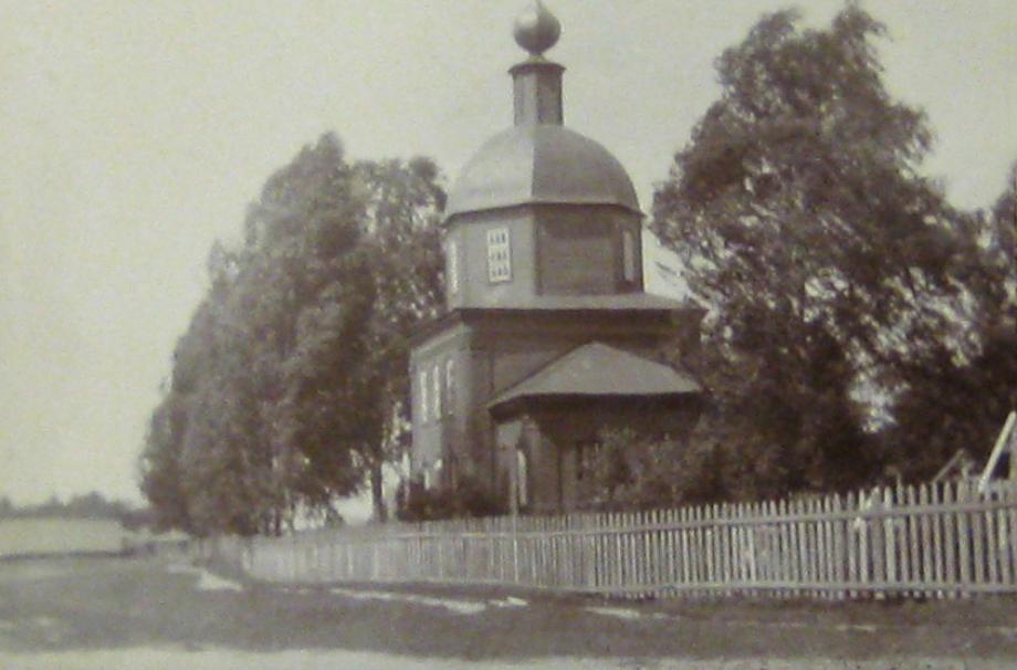 Введенская церковь в Пашкове.1775. Фото 1910-х гг. НИОР РГБ(Публикуется впервые)