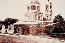 ХРАМ СВЯТЫХ КОНСТАНТИНА И ЕЛЕНЫ В ВЕРЕЕ 1885г.