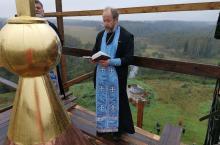 Чин освящения Креста храма в Понизовье