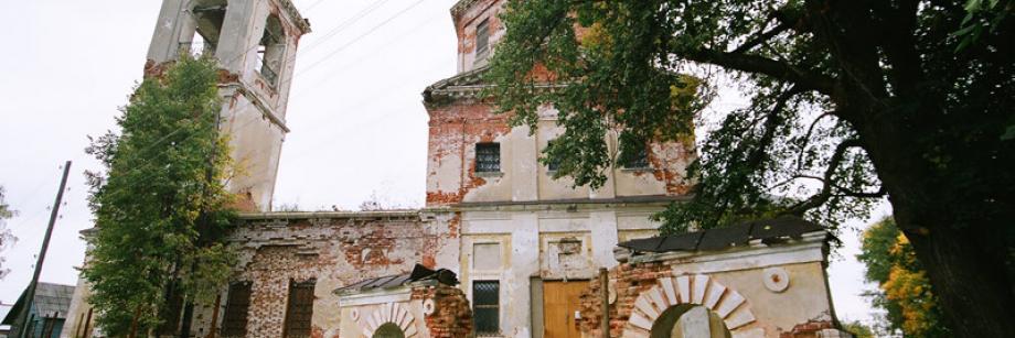 Церковь cвятыx равноапостольныx Константина и Елены в г. Верея