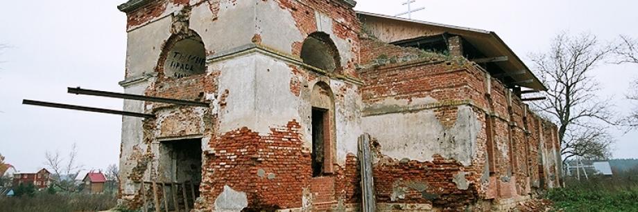 Церковь Преображения Господня в с. Крюково