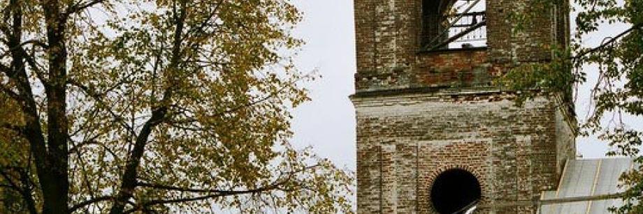 Церковь Преображения Христова в с. Слепушкино