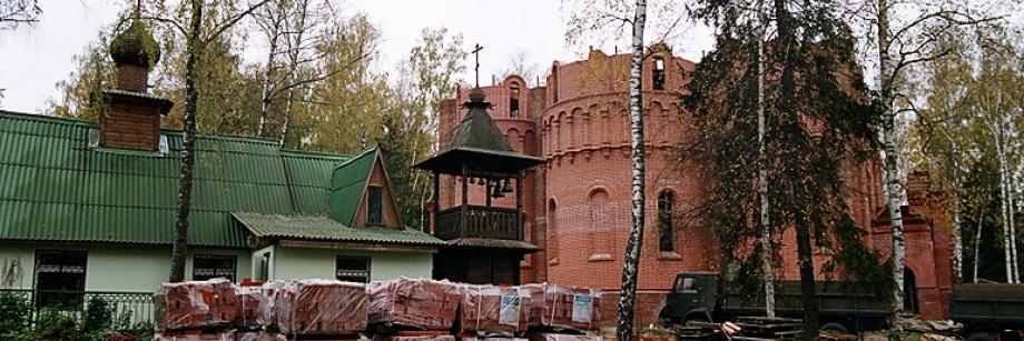 Церковь преподобного Серафима Саровского, пос. Селятино