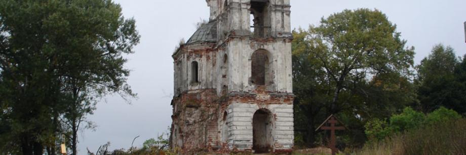 Храм святителя Николая Чудотворца в с. Субботино
