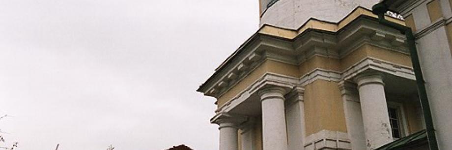 Покровская церковь в с.Петровское